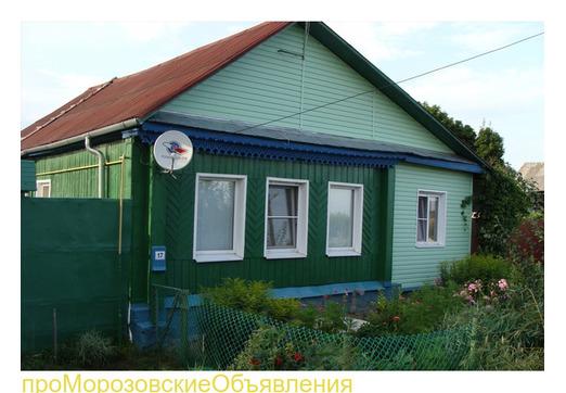Дом зеленый (ПРИМЕР Объявления)