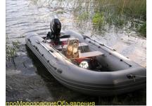 Продам лодку резиновую (ПРИМЕР Объявления)